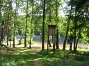 Rezerwat przyrody Pełcznica